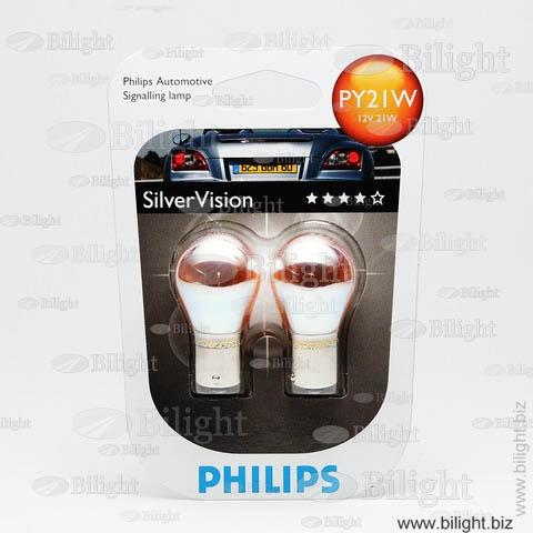 Лампа автомобильная Philips 12620b1 (бл.) - фото 10